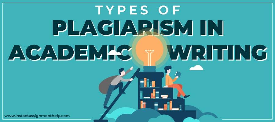 Types of plagiarism